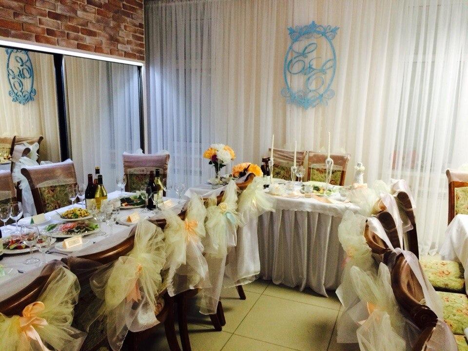 Ресторан Жарден - фотография 3
