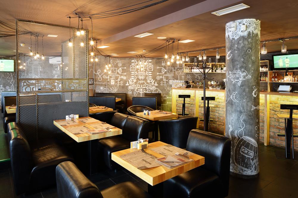 Ресторан Изи-паб - фотография 1