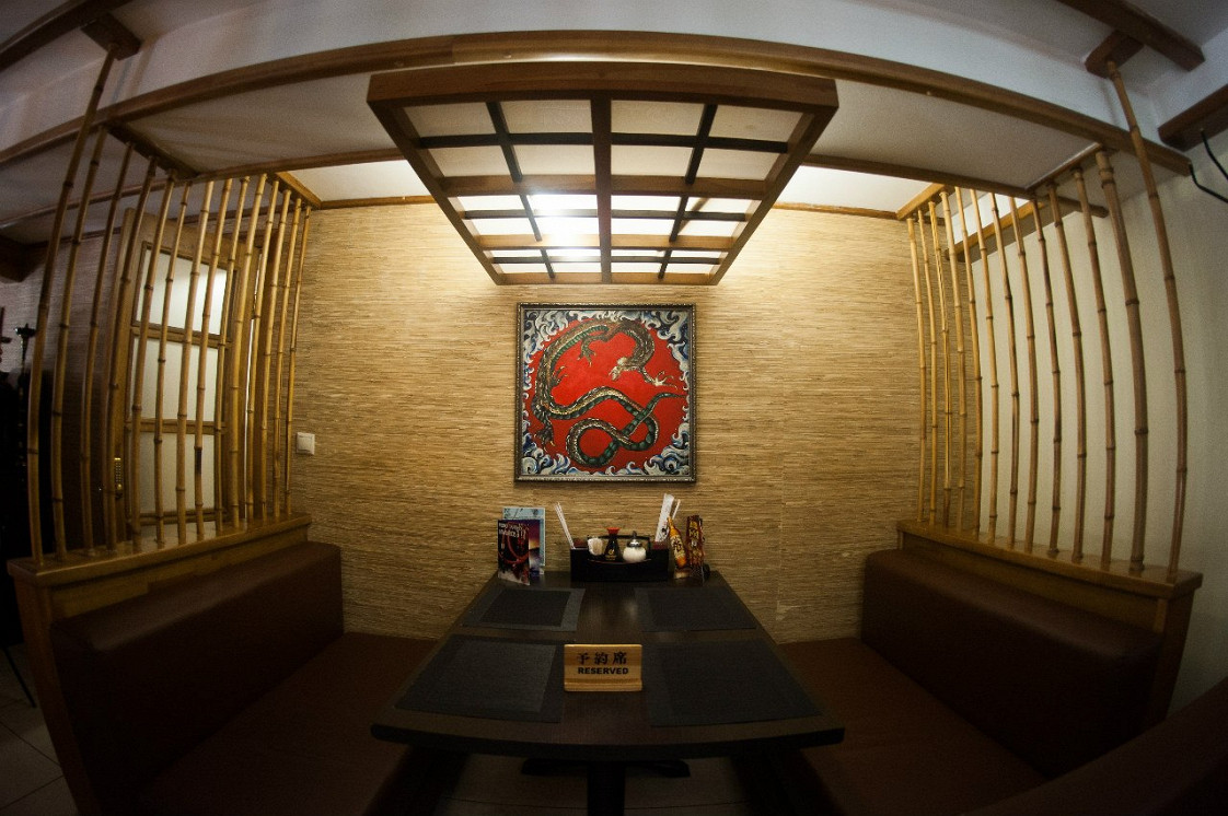 Ресторан Японика - фотография 12