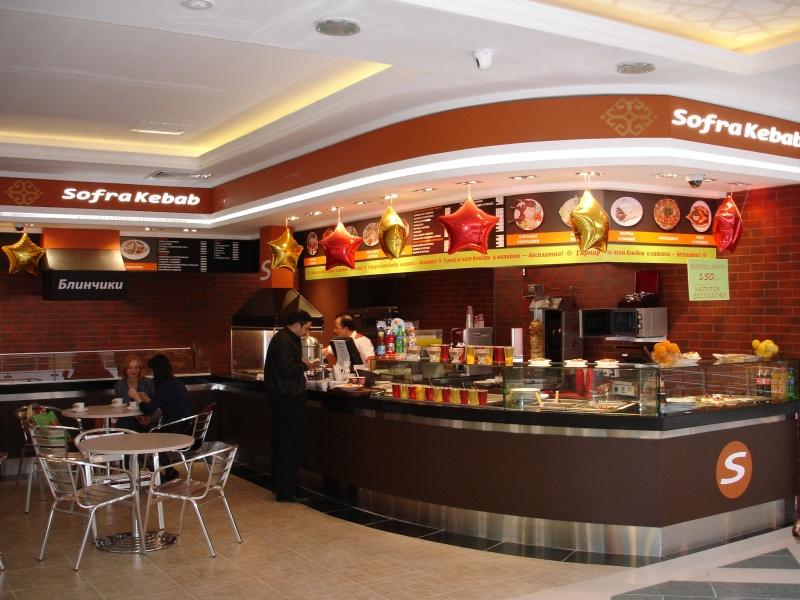 Ресторан Sofra Kebab - фотография 1