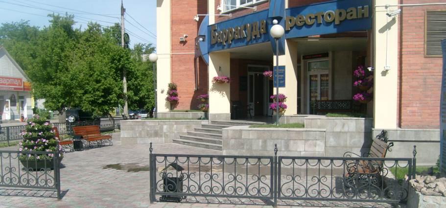 Ресторан Барракуда - фотография 2
