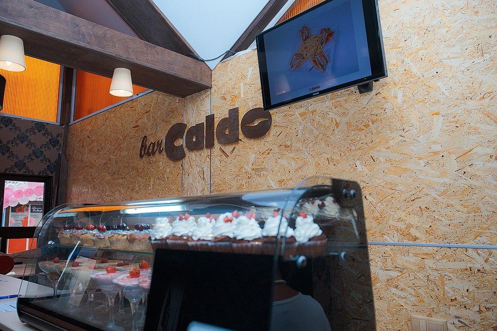 Ресторан Caldo - фотография 3