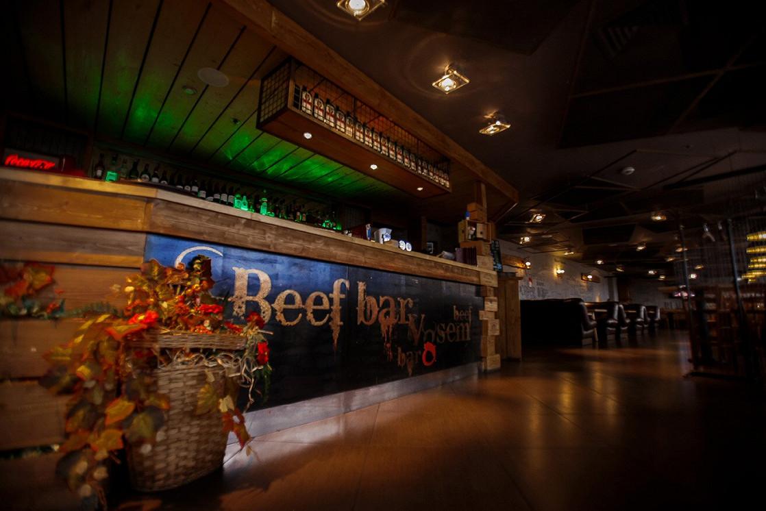 Ресторан Beef Bar Vosem - фотография 11