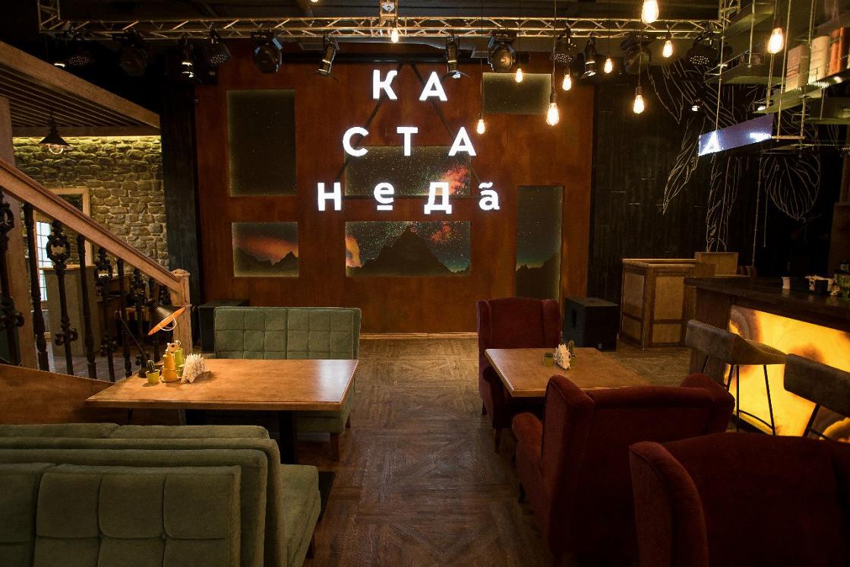 Ресторан Kastaneda - фотография 7