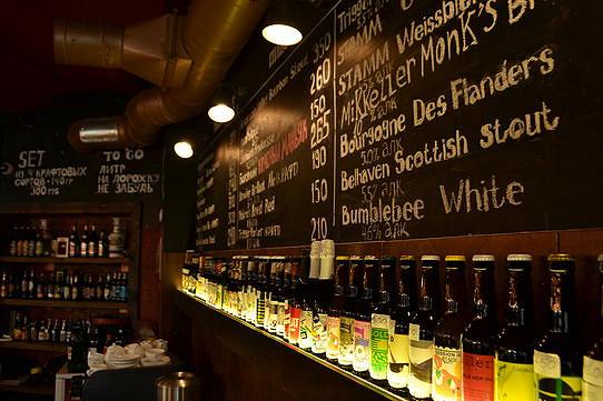 Ресторан Pitcher Pub - фотография 1