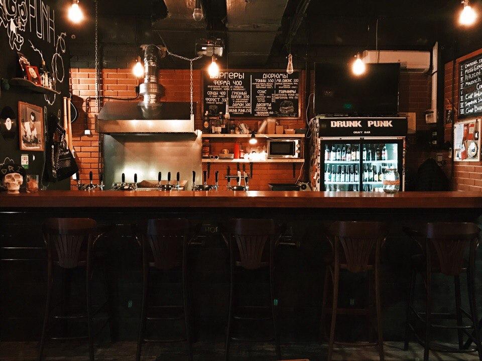 Ресторан Drunk Punk - фотография 4