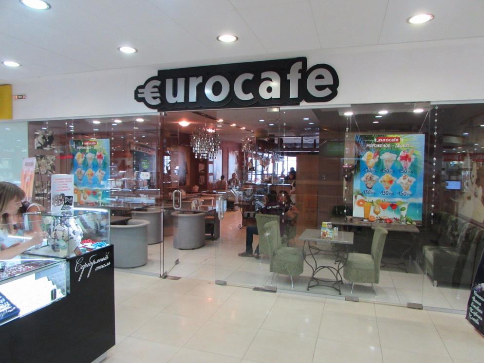 Ресторан Eurocafé - фотография 14