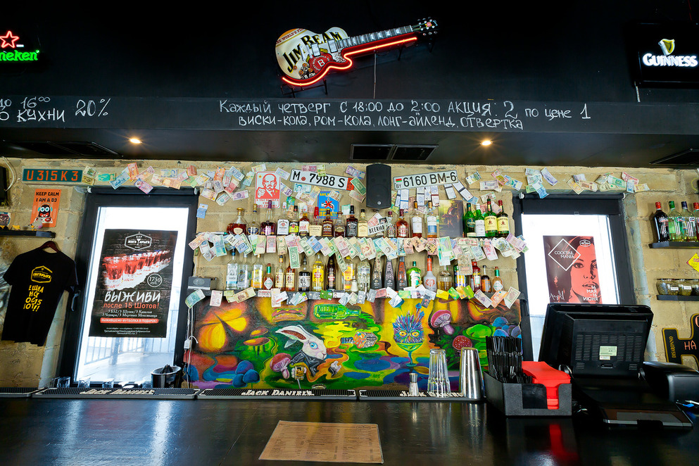 Ресторан Жига-дрыга - фотография 4