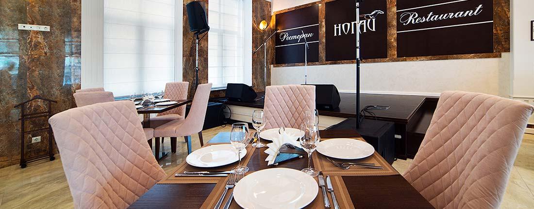 Ресторан Ногай - фотография 6
