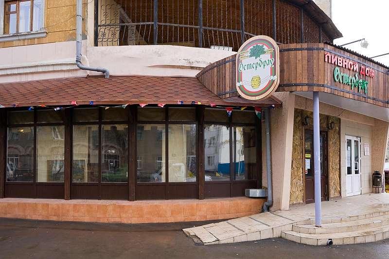 Ресторан Osterbrau - фотография 2