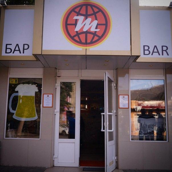 Ресторан Туристический бар «Т» - фотография 1