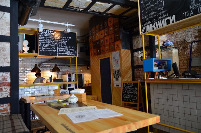 Ресторан Селедка и кофе - фотография 2