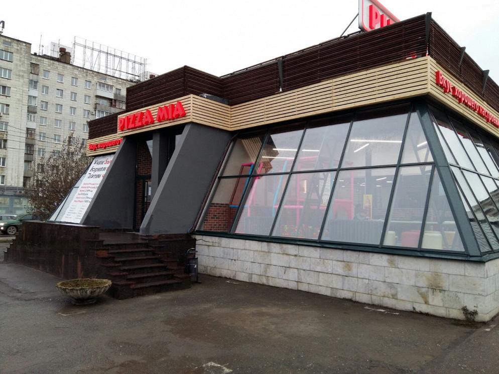 Ресторан Pizza mia - фотография 1