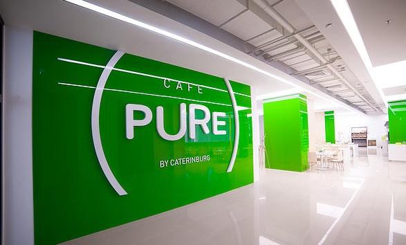 Ресторан Pure - фотография 1