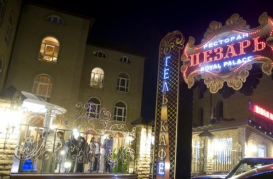 Ресторан Цезарь - фотография 7