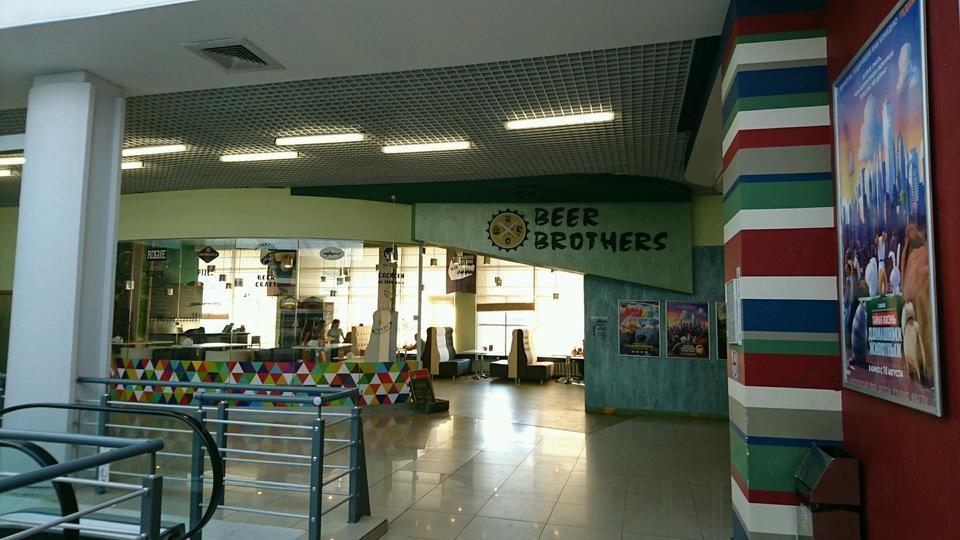Ресторан Beer Brothers - фотография 1