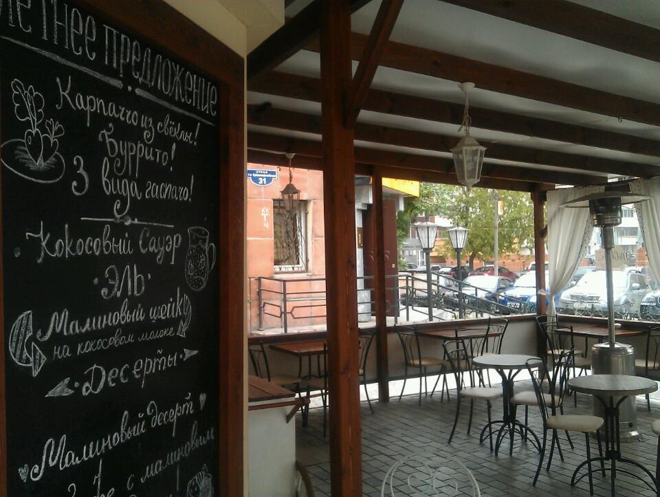 Ресторан Ma cherie - фотография 2