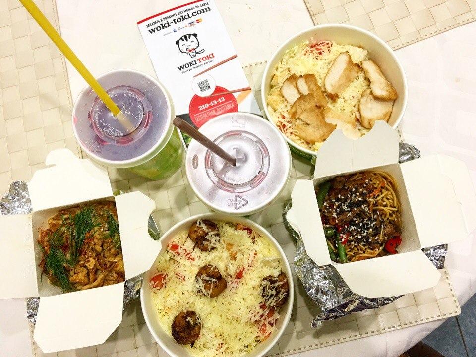 Ресторан Woki Toki - фотография 2