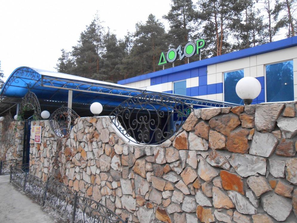 Ресторан Дозор - фотография 1
