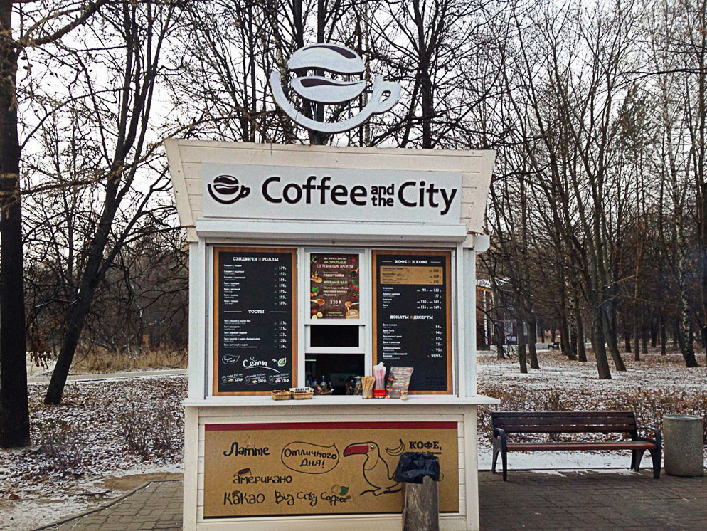 Ресторан Coffee and the City - фотография 2