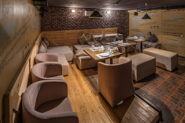 Ресторан Chrono Bar - фотография 11