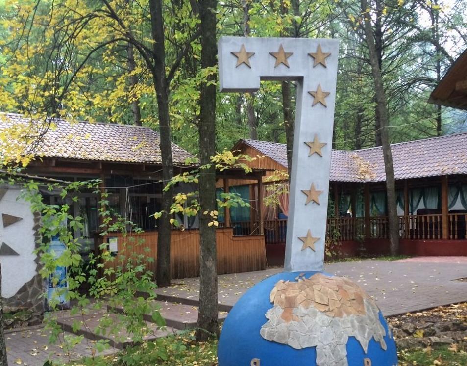 Ресторан 7 звезд - фотография 1