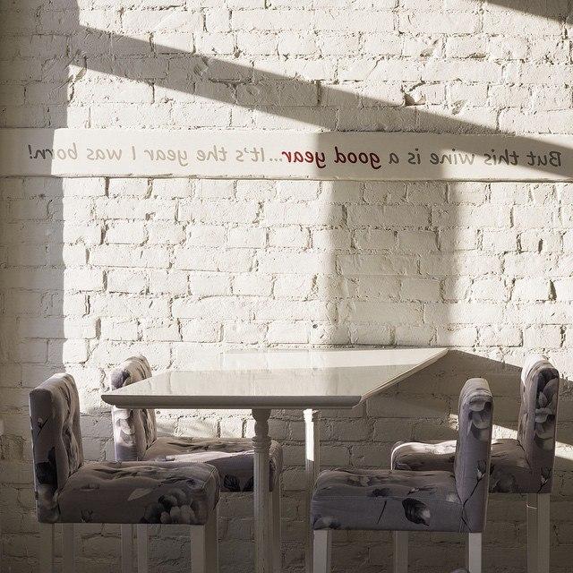 Ресторан Хороший год - фотография 1