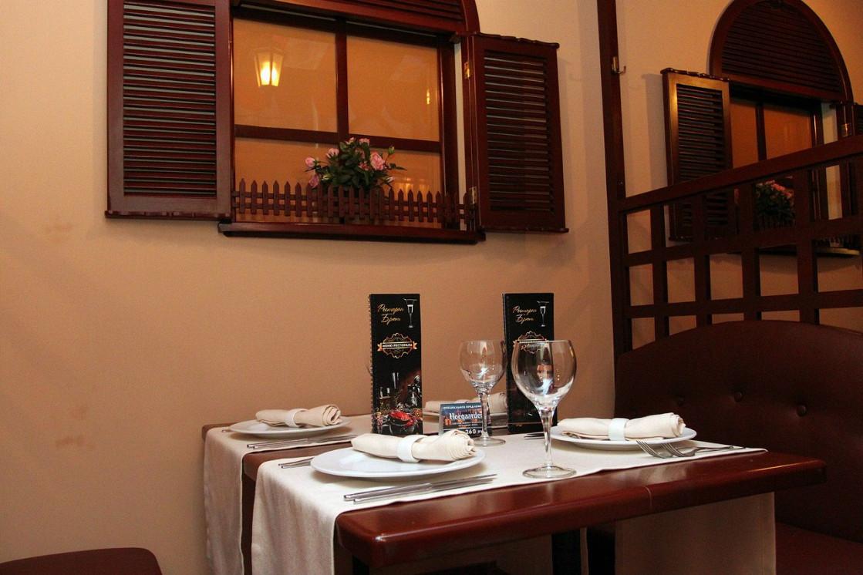 Ресторан Брют - фотография 1