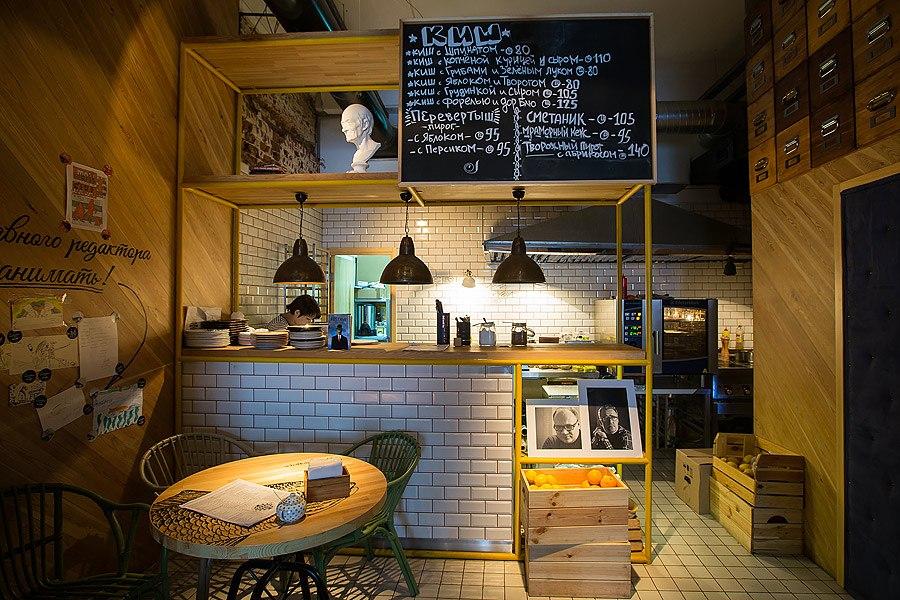 Ресторан Селедка и кофе - фотография 6