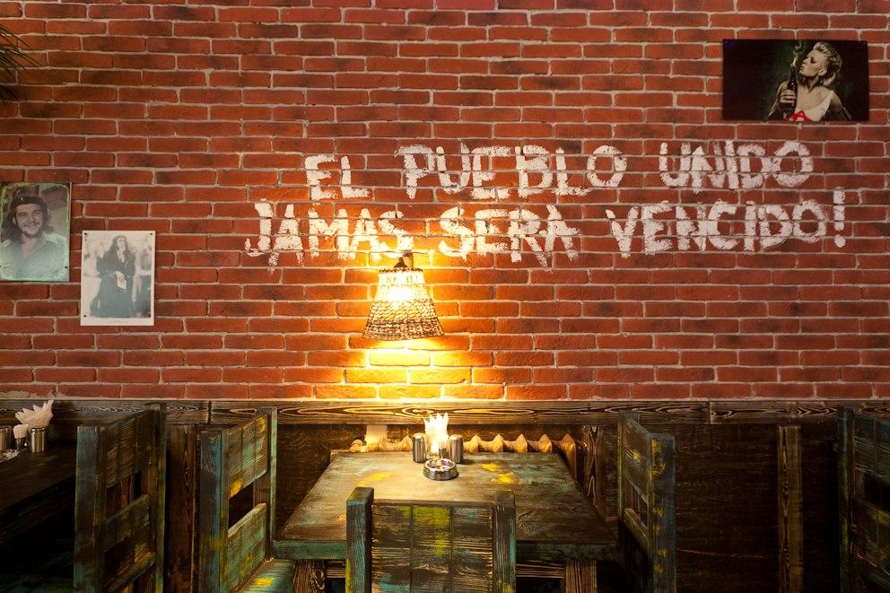 Ресторан Время Che - фотография 7
