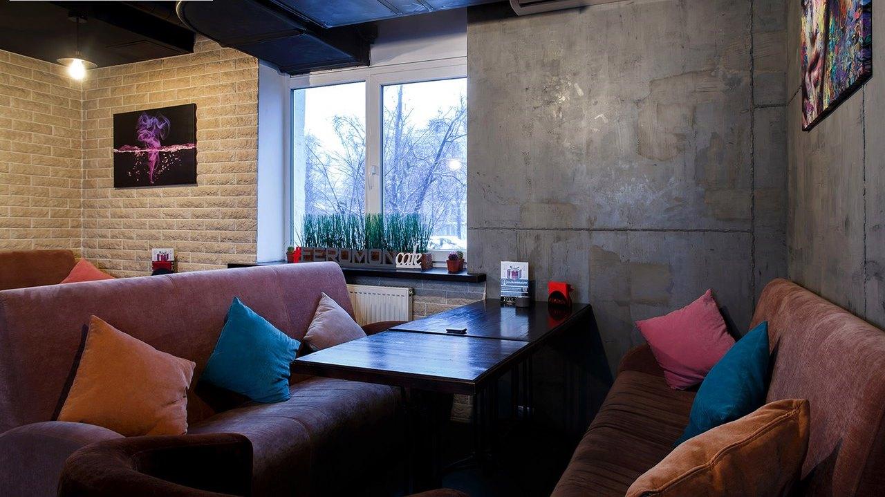 Ресторан Feromon Lounge Bar - фотография 4