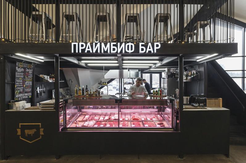Ресторан Праймбиф-бар - фотография 6