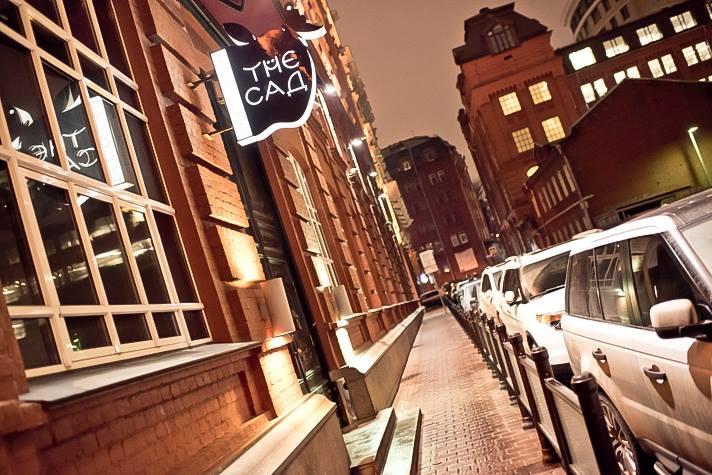 Ресторан The Сад - фотография 11