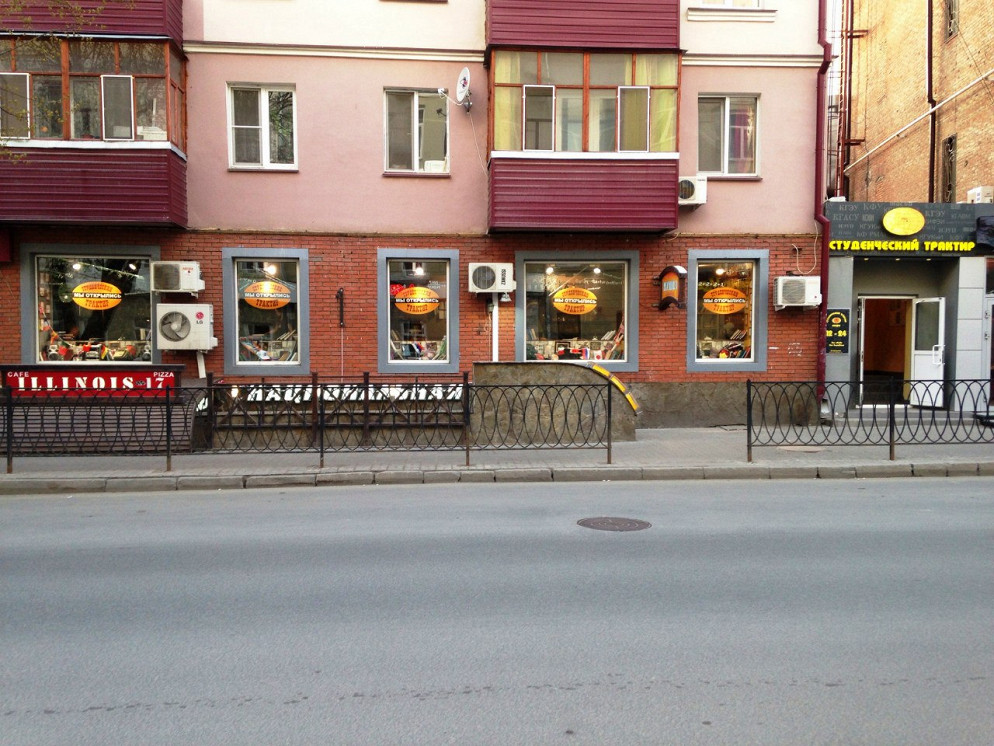 Ресторан Студенческий трактир - фотография 1