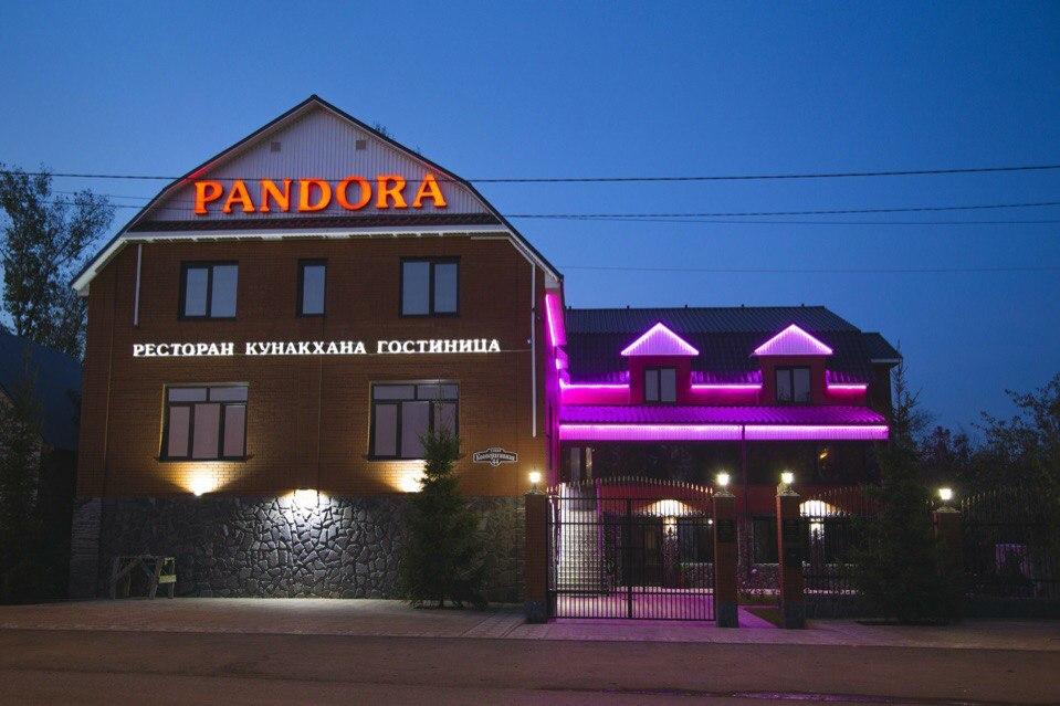 Ресторан Pandora - фотография 1