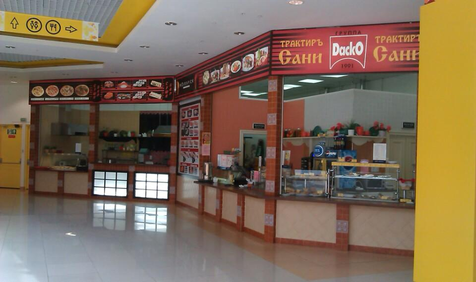 Ресторан Сани - фотография 1
