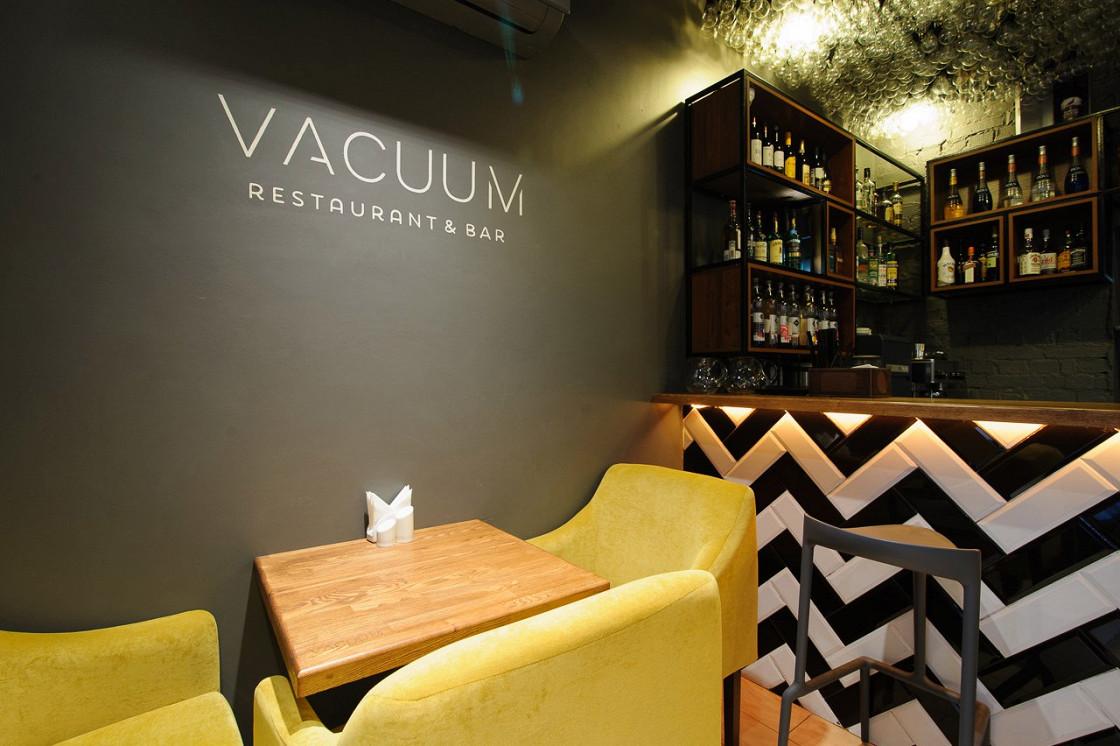 Ресторан Vacuum - фотография 1