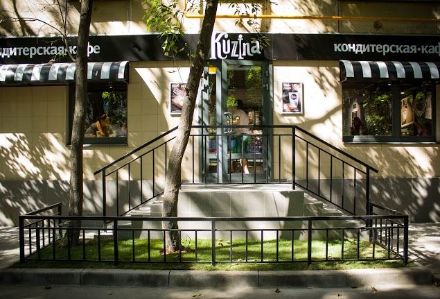 Ресторан Kuzina - фотография 7