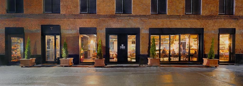 Ресторан Touché - фотография 1