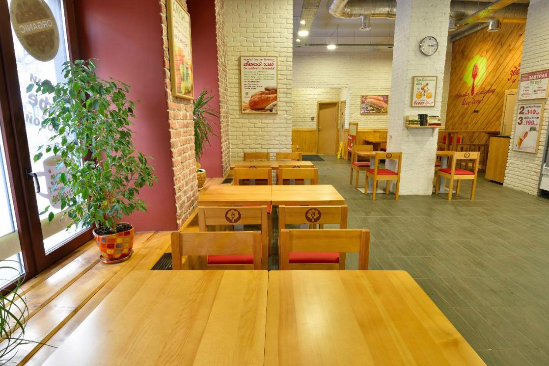 Ресторан Готово - фотография 5