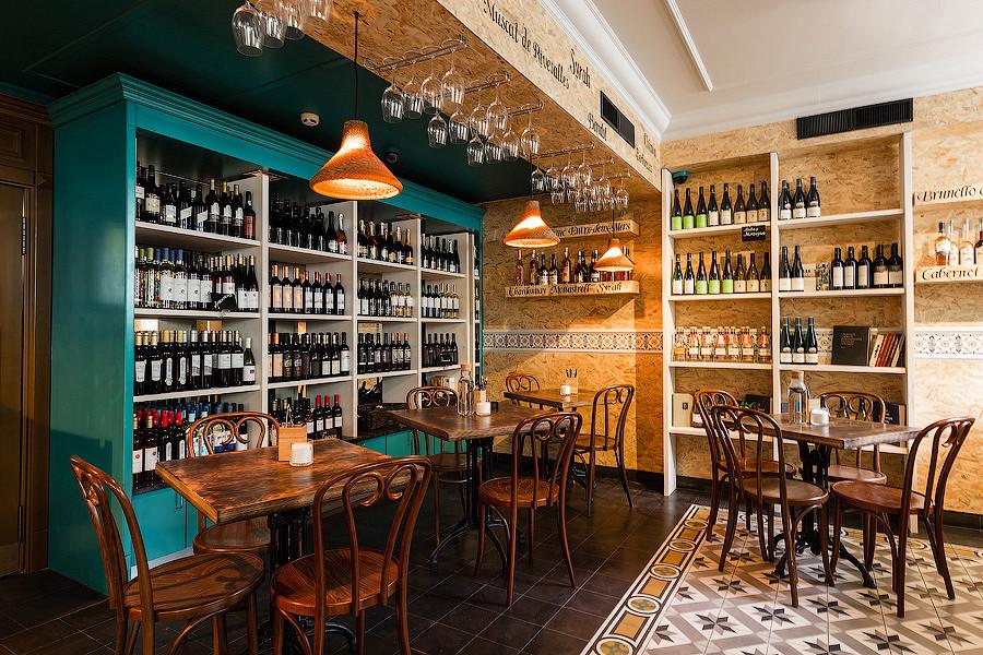 Ресторан Винный базар - фотография 6
