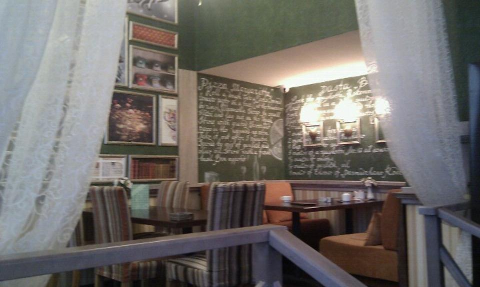 Ресторан Room Café - фотография 7