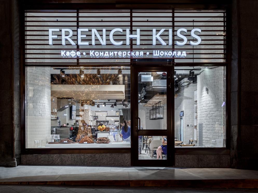 Ресторан French Kiss Patisserie - фотография 1