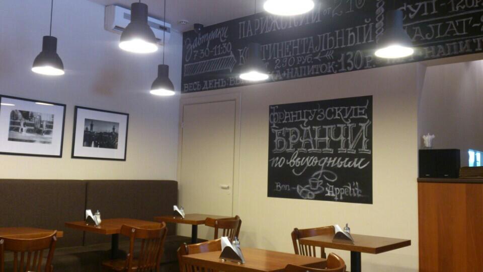 Ресторан Maxime - фотография 2