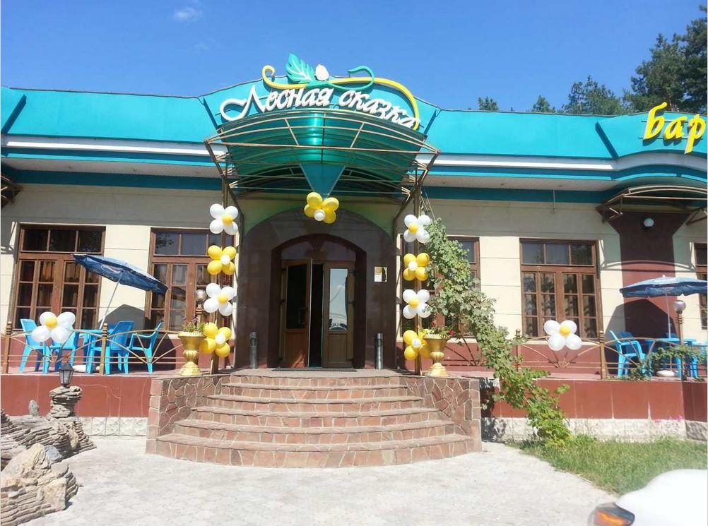 Ресторан Лесная сказка - фотография 1