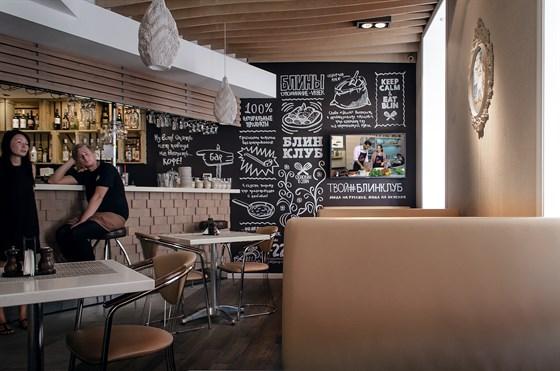 Ресторан Блин-клуб - фотография 3