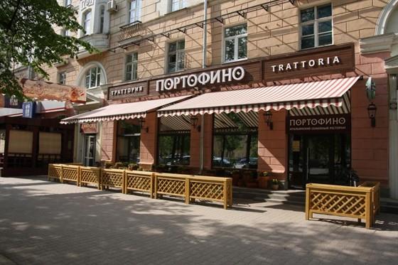 Ресторан Портофино - фотография 10