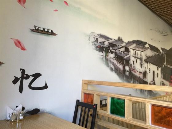 Ресторан Мулан - фотография 1