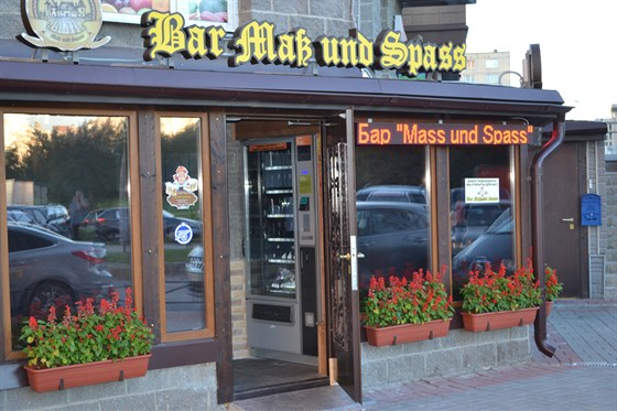 Ресторан Maß und Spass - фотография 2
