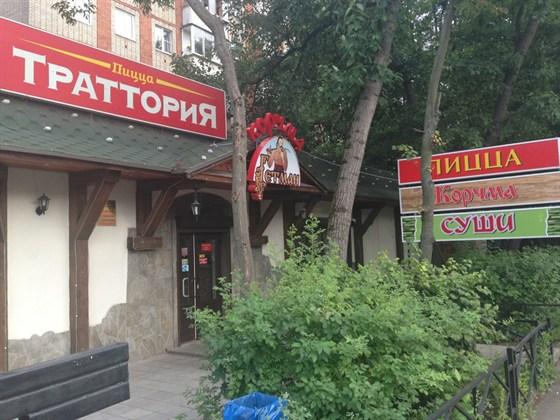 Ресторан Траттория - фотография 1 - Внешний вид